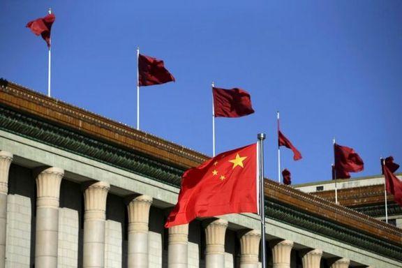 کاهش ذخایر ارزی چین