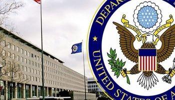 آمریکا در گزارشی جدید به تکرار ادعاها علیه ایران پرداخت