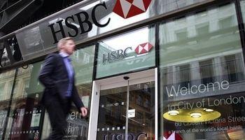 جریمه ۳۲۱ میلیارد دلاری بانکها از زمان بحران مالی جهانی
