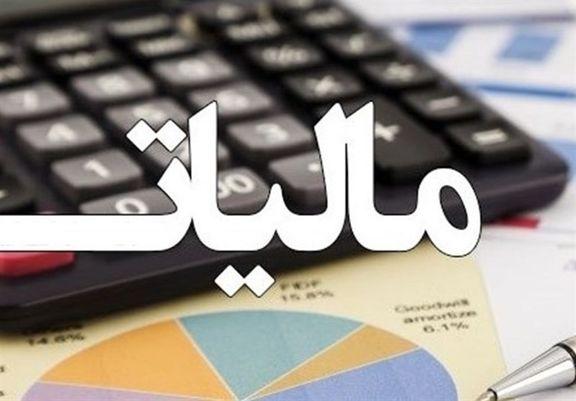 عملکرد درآمدهای مالیاتی ۶ماهه ۹۸ +جدول