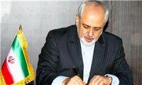 پیام اینستاگرامی ظریف بهمناسبت روز ملی یوزپلنگ ایرانی