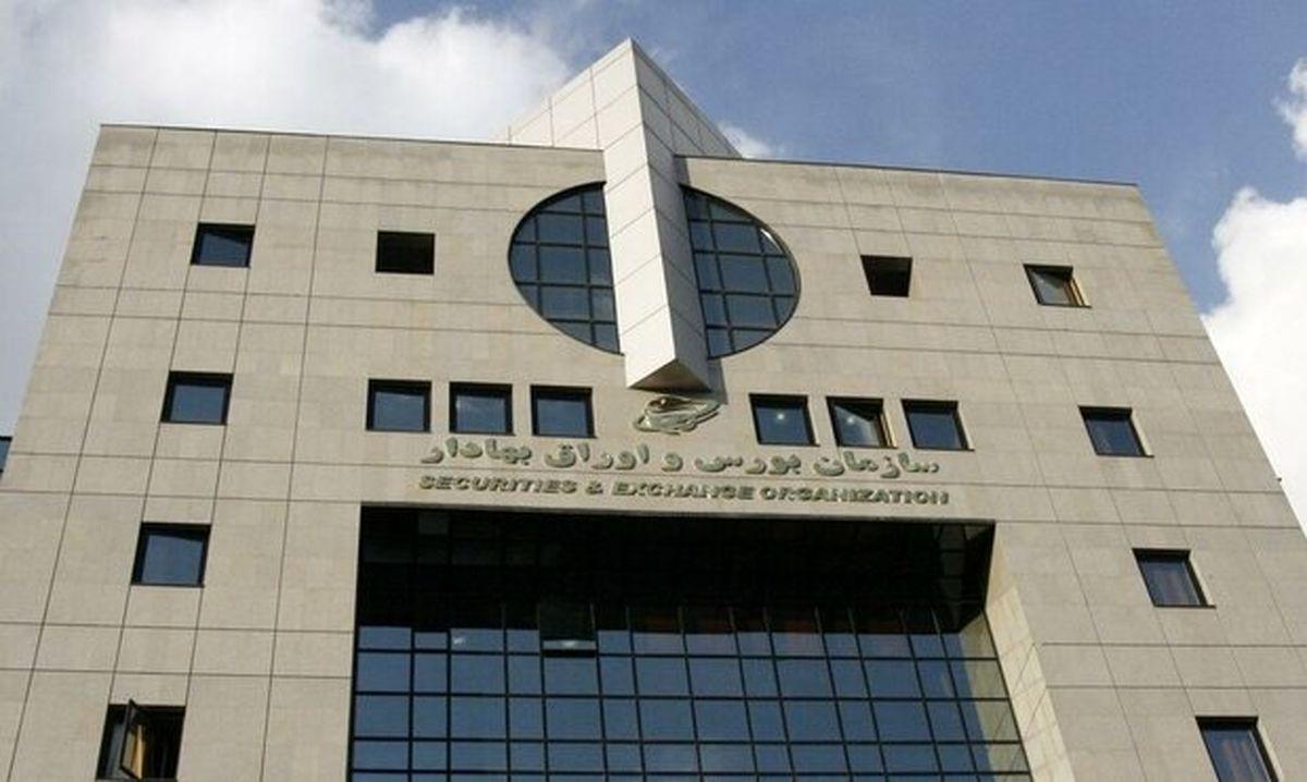 گزارش بورس ١۶ شهریور ۱۴۰۰