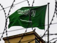 استقبال عربستان سعودی از اقدام آمریکا علیه سپاه