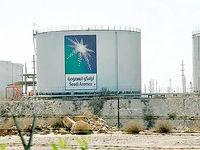 عربستان به آرامکو امتیاز نفتی ۴۰ساله داد