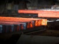20 درصد؛ رشد صادرات فولاد