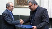 انعقاد تفاهم نامه انجام اکتشافات در استان اصفهان
