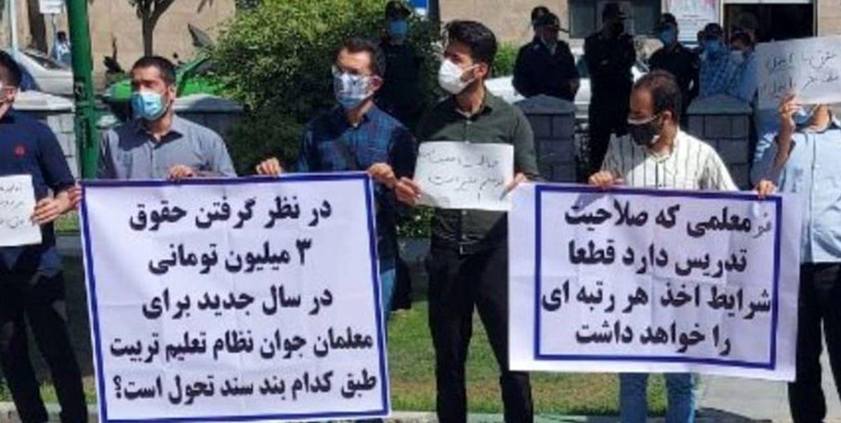 تجمع اعتراضی معلمان جوان به نحوه اجرای رتبه بندی + عکس