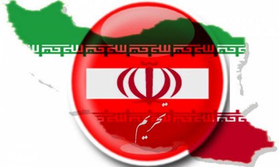 آمریکا معافیت همکاریهای هستهای با ایران را تمدید کرد