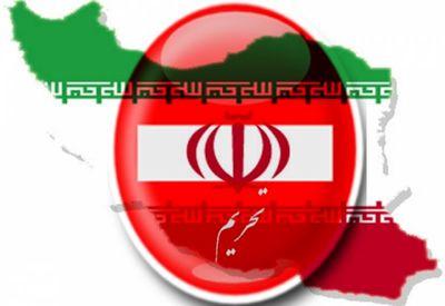 زمستان سختی برای آمریکاییها با تحریم نفت ایران