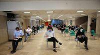 نتایج آزمون دکتری وزارت بهداشت اعلام شد +لینک