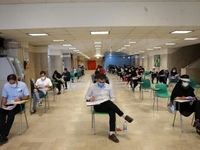 شرایط بومیگزینی در آزمون استخدامی فراهم میشود