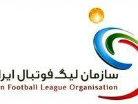 تمامی مسابقات فوتبال تا پایان سال لغو شد