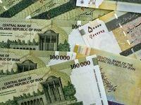 غول سرکش نقدینگی هر روز قویتر میشود/ سیستم بانکی زیر فشار بدهی بخش دولتی