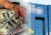 دارایی و بدهیهای بانک مرکزی چقدر است؟