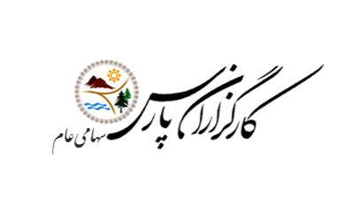 مجتمع های گردشگری و امور رفاهی کارگزاران پارس