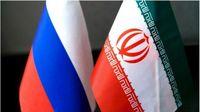 موافقتنامه انتقال محکومین بین ایران و روسیه تصویب شد