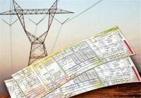 جزییات استفاده از مزایای برق رایگان