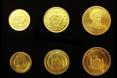 قیمت سکه در بازار نزولی شد