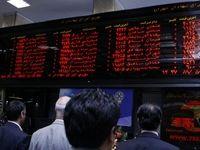 احتمال تغییردر معاملات بنیادی از ماه آینده/ سهامدارن تا شهریور توجه چندانی به سهمهای بزرگ ندارند