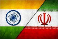 روابط ایران و هند مستقل از یک کشور ثالث است