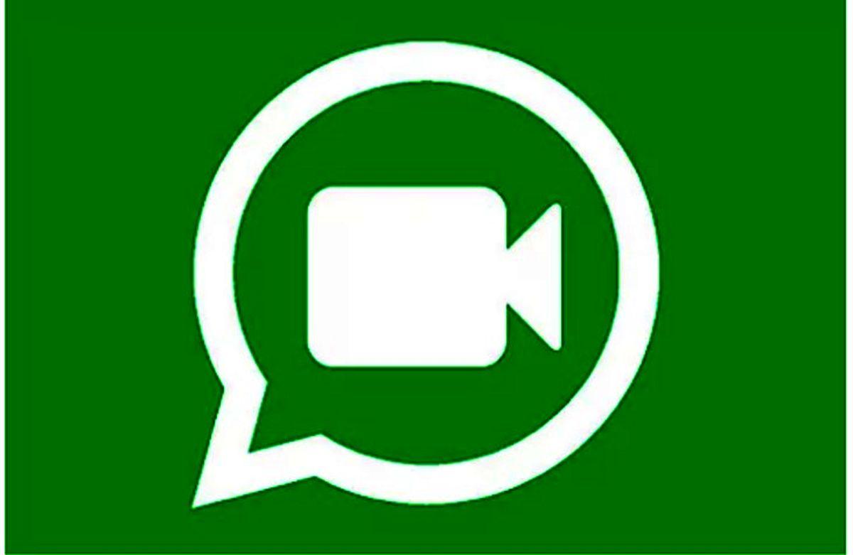 تماس تصویری نسخه دسکتاپ واتس آپ فعال شد
