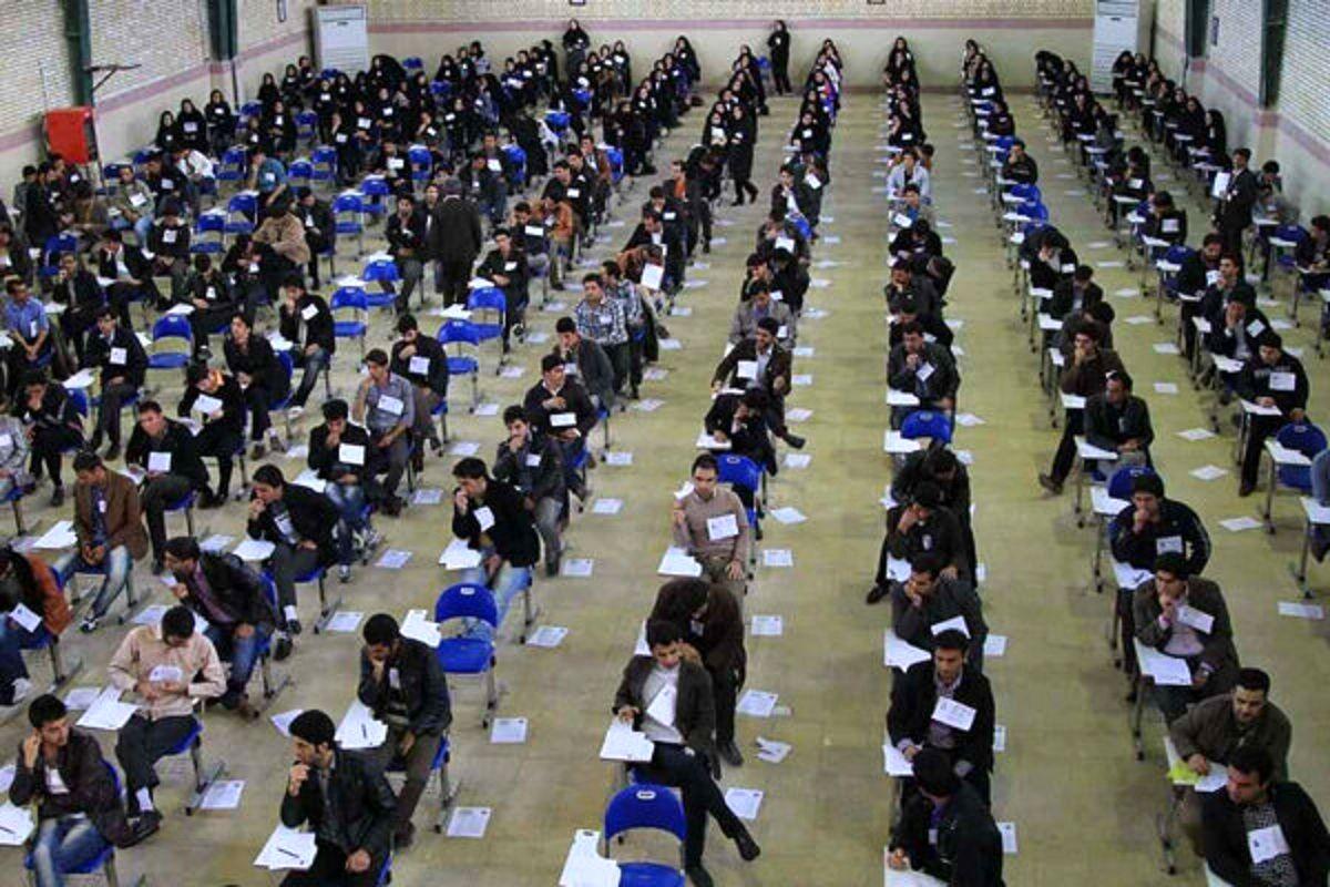 جـزییات برگزاری هشتمین آزمون استخدامی