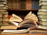 نمایشگاه کتاب تهران و چالش گرانی کاغذ
