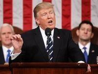 قطعنامه دموکراتها برای رد اعلام وضعیت فوق العاده ملی ترامپ