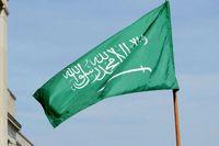 شهروندان سعودی از سفر به ایران منع شدند
