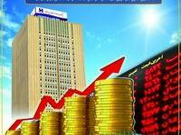 تحلیل دلایل سودآوری «وبصادر» در سال گذشته از دید فعالان بازار سرمایه