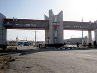 ممنوعیت ورود اتباع عراقی به ایران از پایانه مرزی چذابه