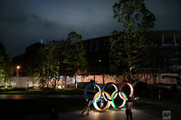 المپیکِ لاکچریِ توکیو