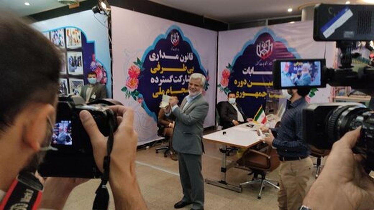 محمود صادقی نماینده سابق مردم تهران ثبت نام کرد + عکس