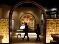 موزه کتاب مقدس در واشنگتن +تصاویر