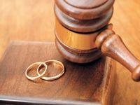 کدام زنان بیشتر طلاق میگیرند؟