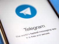 فیلتر تلگرام دائمی و قطعی است