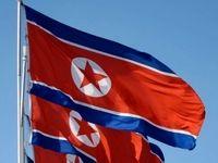 شکاف در سد نیروگاه اتمی کره شمالی +عکس