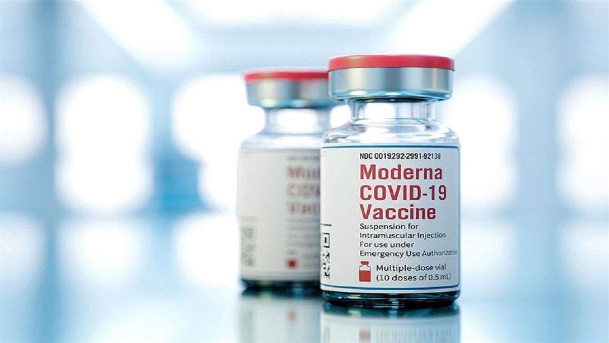 وجود ذرات خارجی در شیشه های واکسن مدرنا