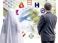30 درصد زوجین توان پرداخت اقساط وام ازدواج را ندارند!