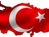 نرخ تورم ترکیه به ۱۵درصد رسید