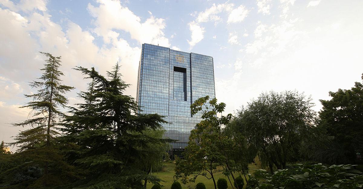 شرایط برگزاری  اوراق بدهی دولتی جدید