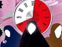 چرا زنان از کاهش ساعات کار استقبال میکنند؟