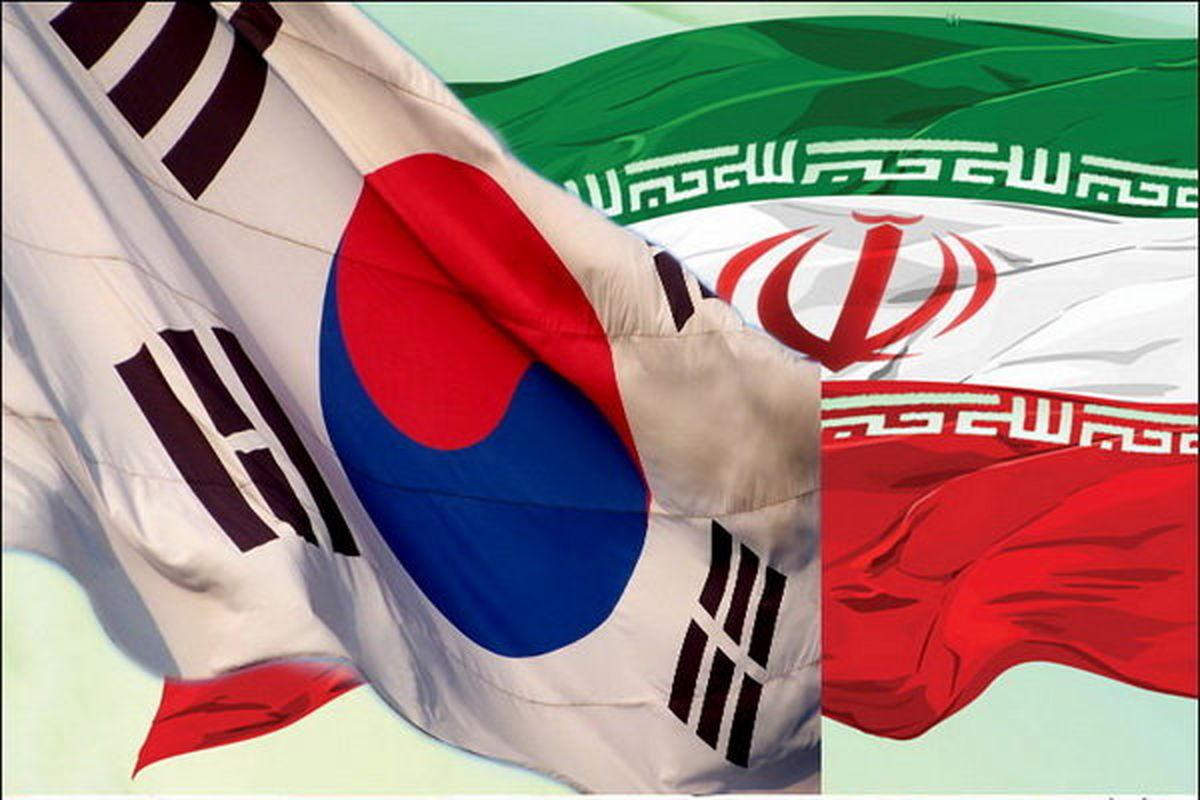 تلاش کره جنوبی برای معافیت از تحریم صادرات نفت ایران