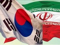کره جنوبی: خرید و بارگیری نفت ایران همچنان ادامه دارد