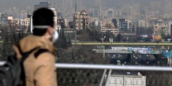چهار منبع احتمالی بوی نامطبوع تهران/ تشدید بو همزمان با افزایش رطوبت هوا
