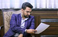 طومار تخریب و خطبه تقدیر برای وزیر ارتباطات