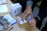 قبضه نظام بانکی توسط خصولتیها