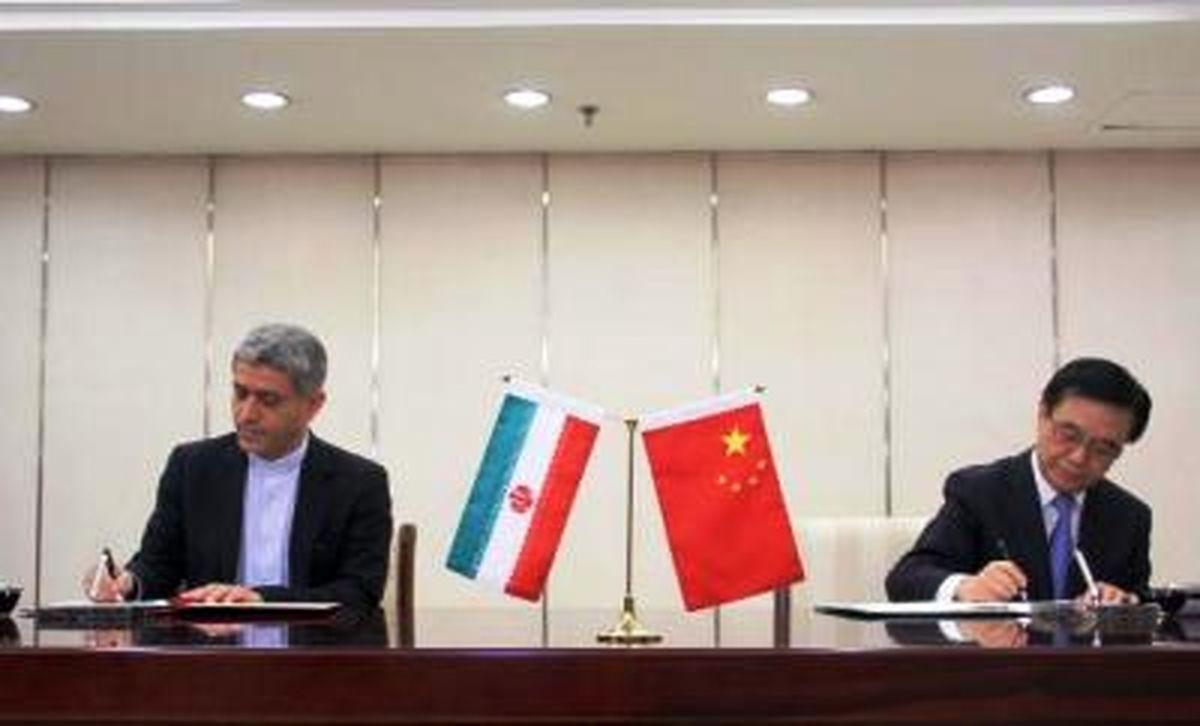 علاقمندی ایران و چین بر گسترش مناسبات در همه سطوح