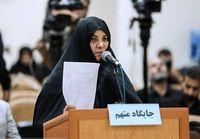 ردپای شبکه قاچاق دارو به عراق و افغانستان در پرونده نعمتزاده