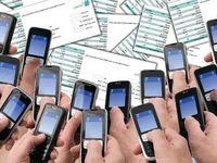 راههای افزایش امنیت موبایل بانک